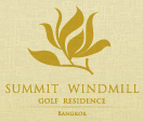 Summit Windmill Golf Residence - Page : 1