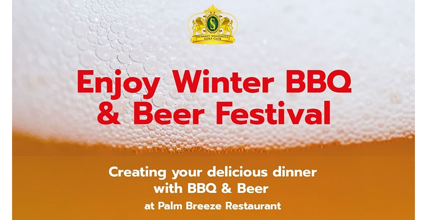 Enjoy Winter BBQ & Beer Festival