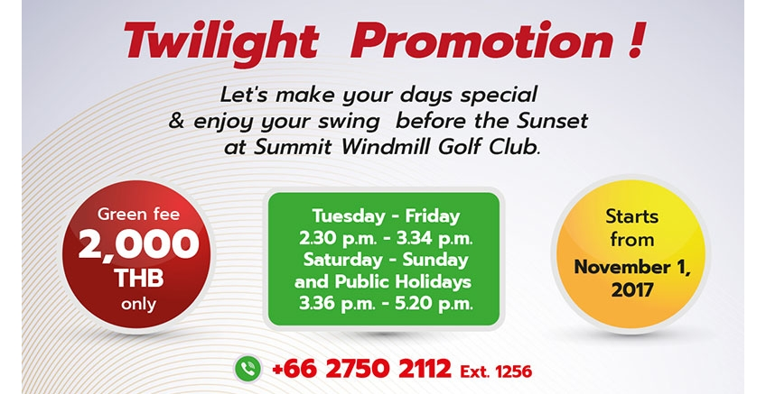 Twilight Promotion!
