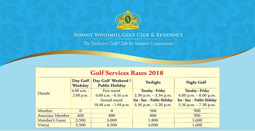 Golf Services Rate 2018