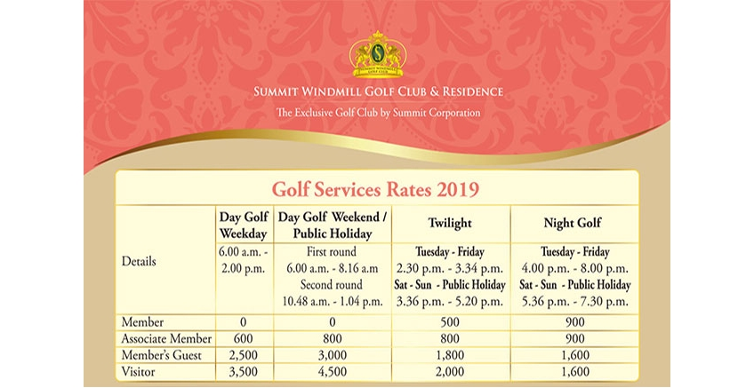 Golf Services Rate 2019