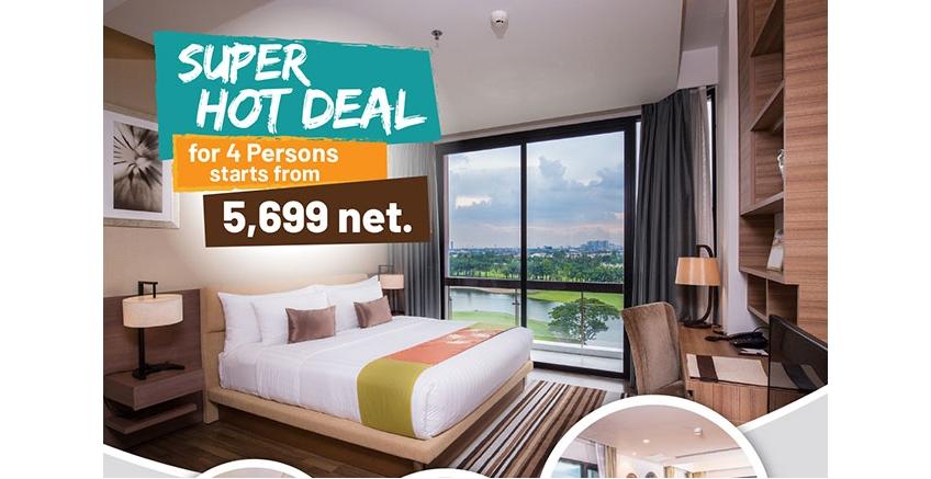 Super Hot Deal