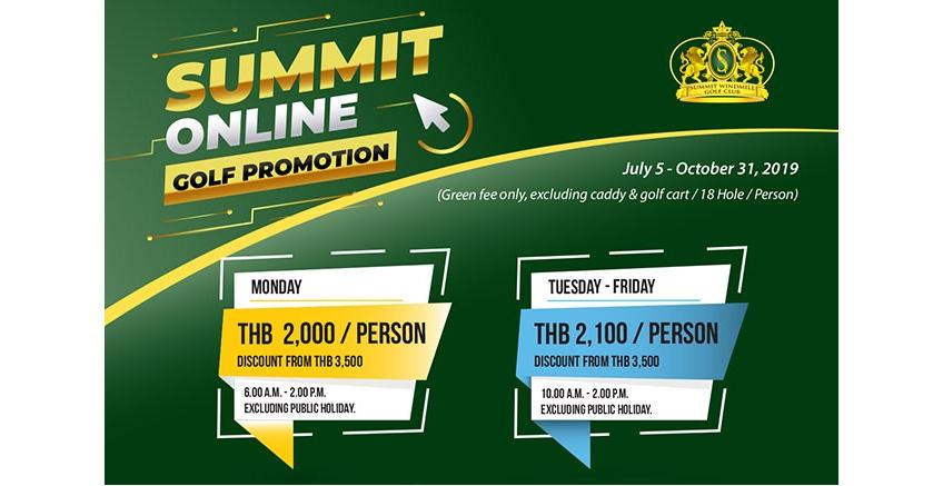 Summit Online Golf Promotion