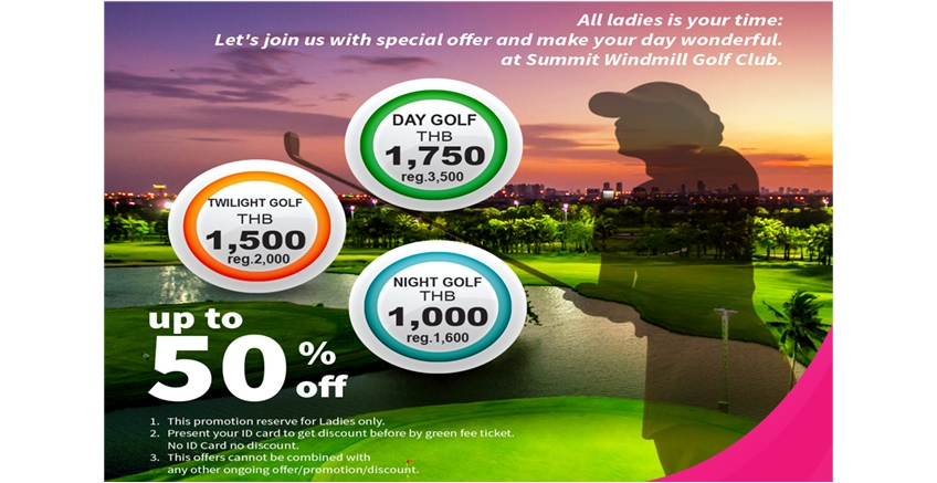 LADY DAY PROMOTION