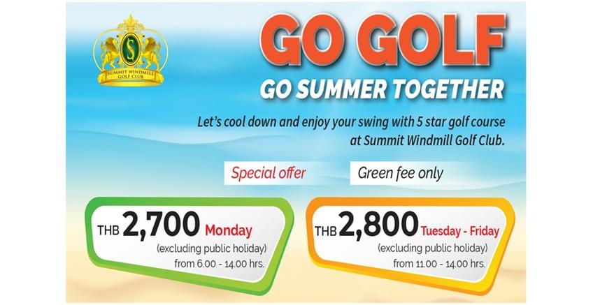 GO GOLF GO SUMMER TOGETHER