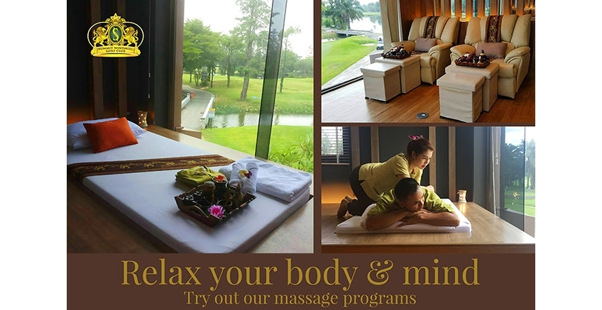 Relax Your Body & Mind
