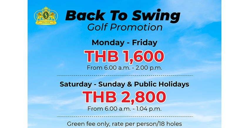 Back to Swing Golf Promotion