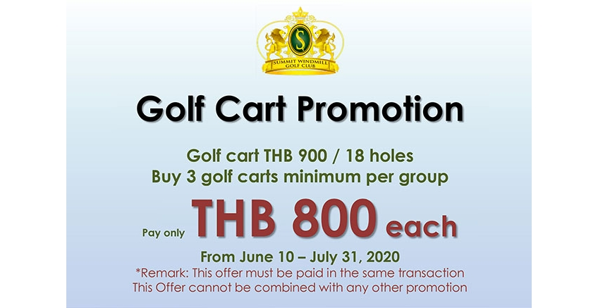 Golf Cart Promotion