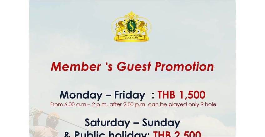 Member's Guest Promotion