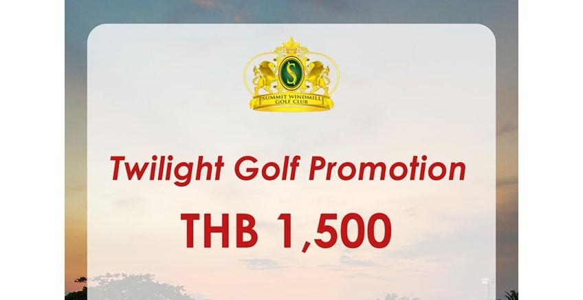 Twilight Golf Promotion