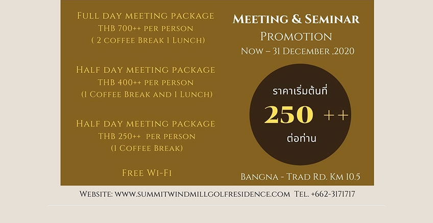 Meeting & Seminar Promotion